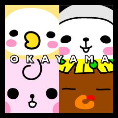 Momokibi vs. Mamaebi in Okayama