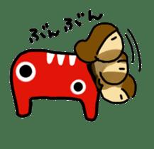 MIYASANPO sticker #1483181