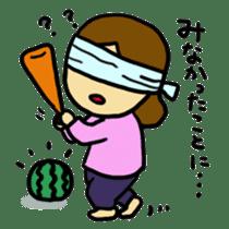 MIYASANPO sticker #1483186