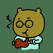 MIYASANPO sticker #1483187