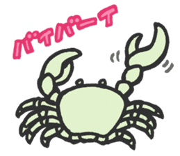 Creature of the deep sea sticker #1483773