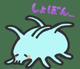 Creature of the deep sea sticker #1483794