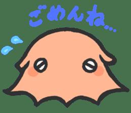 Creature of the deep sea sticker #1483797