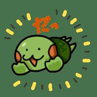 Kamekichi ver.2 sticker #1484043