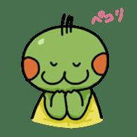Kamekichi ver.2 sticker #1484061