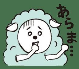 sheep mery sticker #1485209