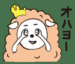 sheep mery sticker #1485212