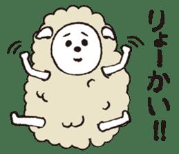 sheep mery sticker #1485214