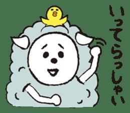 sheep mery sticker #1485215