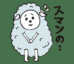 sheep mery sticker #1485227