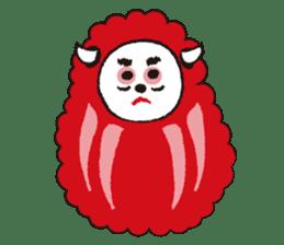 sheep mery sticker #1485236