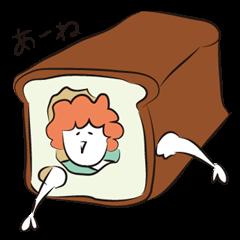 Hakata dialect Sticker