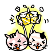 Tamanyan and Shimanyan 2 (English) sticker #1487325