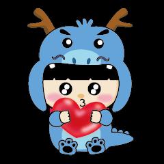 DuDu (The Chinese Animal Zodiac)