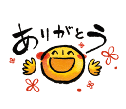 san sticker #1488160