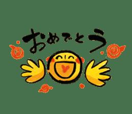 san sticker #1488161