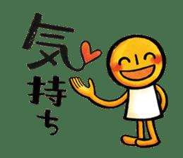 san sticker #1488164