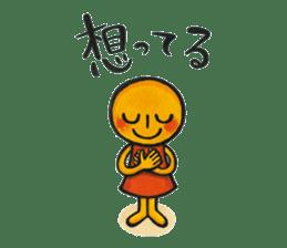 san sticker #1488165