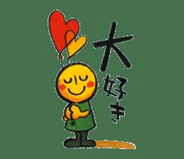 san sticker #1488166