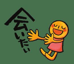 san sticker #1488167