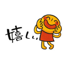 san sticker #1488173