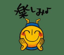 san sticker #1488175