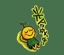san sticker #1488178
