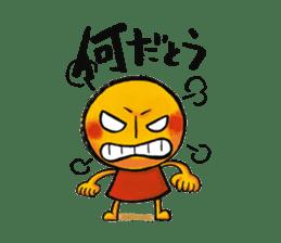 san sticker #1488183