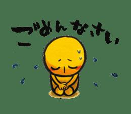san sticker #1488185