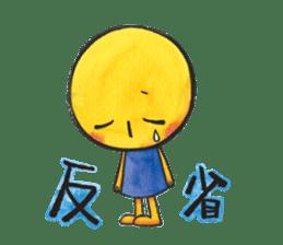 san sticker #1488186