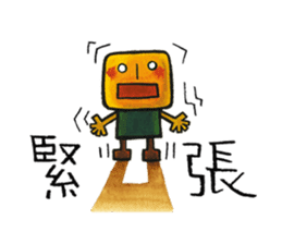 san sticker #1488187