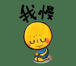 san sticker #1488188
