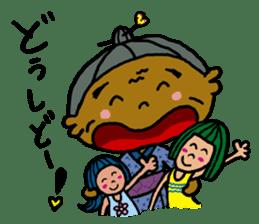 Amami island dialect sticker 2 sticker #1488281