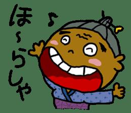 Amami island dialect sticker 2 sticker #1488282