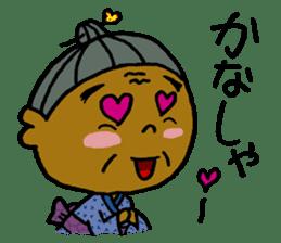 Amami island dialect sticker 2 sticker #1488283