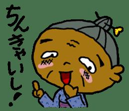 Amami island dialect sticker 2 sticker #1488284