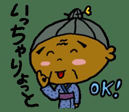 Amami island dialect sticker 2 sticker #1488285