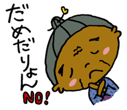 Amami island dialect sticker 2 sticker #1488286