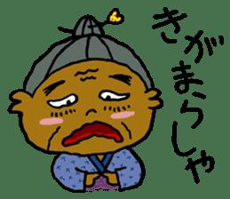Amami island dialect sticker 2 sticker #1488287