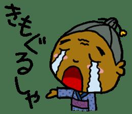 Amami island dialect sticker 2 sticker #1488288