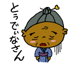Amami island dialect sticker 2 sticker #1488289