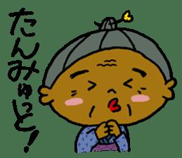 Amami island dialect sticker 2 sticker #1488290