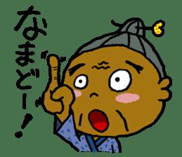 Amami island dialect sticker 2 sticker #1488292
