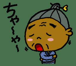 Amami island dialect sticker 2 sticker #1488293