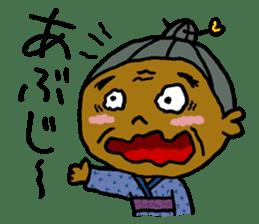 Amami island dialect sticker 2 sticker #1488294