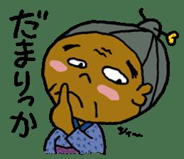 Amami island dialect sticker 2 sticker #1488295