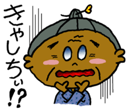 Amami island dialect sticker 2 sticker #1488297