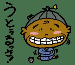 Amami island dialect sticker 2 sticker #1488298