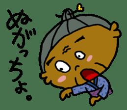 Amami island dialect sticker 2 sticker #1488300