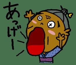 Amami island dialect sticker 2 sticker #1488302